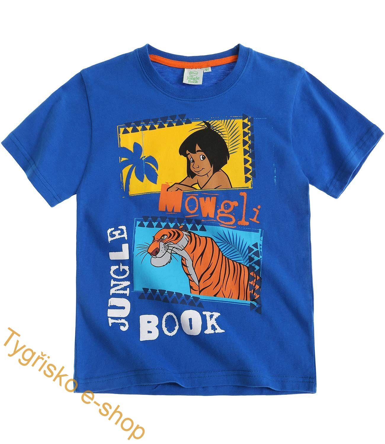 Oble en pro d ti disney kniha d ungl triko maugl s for Entire book on shirt